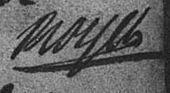 Signature de Royer: 5 octobre 1719
